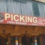 Picking Chinese Restaurant - Model Town