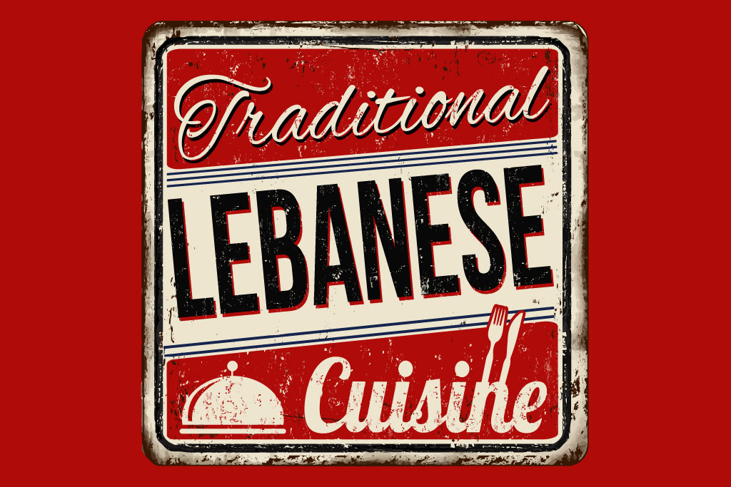 An Introduction to Lebanese Cuisine